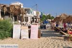 Agia Anna | Eiland Naxos | Griekenland | Foto 19