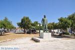 Naxos stad | Eiland Naxos | Griekenland | foto 19 - Foto van De Griekse Gids