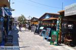 Naxos stad | Eiland Naxos | Griekenland | foto 22