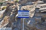 Bergdorp Potamia Naxos | Eiland Naxos | Griekenland | foto 1