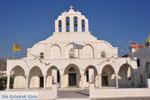 Naxos stad | Eiland Naxos | Griekenland | foto 30