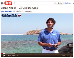 Videofilm Youtube Naxos